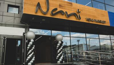 Fabrica de Uși & Parchet «Nani»: Am deschis showroom la Chișinău! Reduceri și oferte pentru toți.
