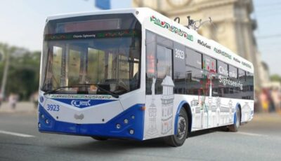 Din 1 august pe străzile Capitalei va circula troleibuzul turistic. Care va fi prețul unei călătorii?