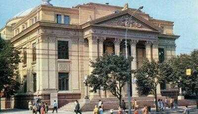 """Teatrul Național ,,Mihai Eminescu"""" împlinește 100 ani de la fondare"""